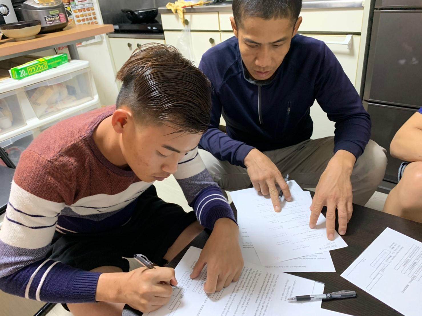 日本語教育センター